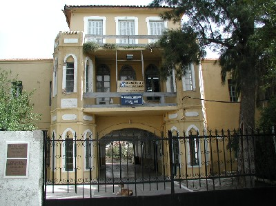War Museum of Chania